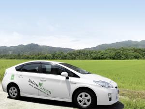 cmb-ayubowan-hybridauto