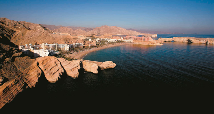 Oman_Tag8_750x400